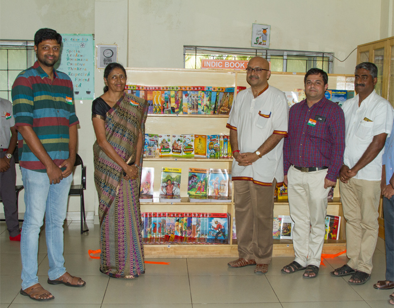 Indic Book Shelf Inauguration Perks school library